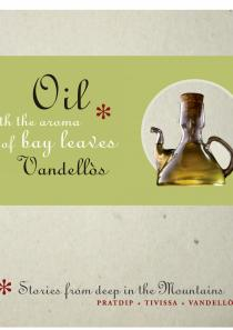 Oil with the Aroma of Bay leaves, The Oil mills, Vandellòs