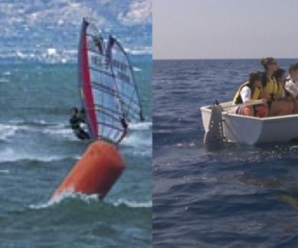 Estancia con curso de vela y windsurf  Estancia en el Hotel Meridià Mar